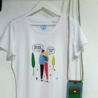 😃   #camisetas🔝 #camisetaconmensaje #dejameentrarentucorazon #estáreciénfregao #salamanca